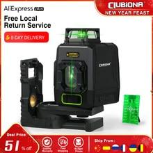 Clubiona – niveau laser allemand à 6 lignes avec protection contre les chutes, avec Mode récepteur Laser et batterie au lithium 5200mah