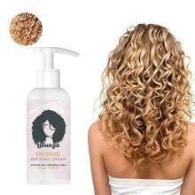 50 мл Эластин Для волос идеальные вьющиеся волосы быстродействующие предотвращающие завивки, восстанавливают эластичность контроль причес...
