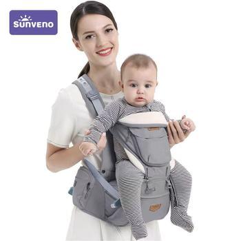 Sunveno Ergonomic Child Service Child Kangaroo Baby Hip Seat Device Child Holder Sling Wrap Backpacks Child Journey Exercise Gear