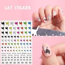 1 sheet 3d Nail Art Sticker Adhesive Sticker Decals Tool DIY Nail Decoration colorful CATletter Nail Art Tattoo Decoration Z0232 стоимость