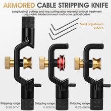ACS 2 Gepanzerte Draht Stripper 4 10mm & 8 28mm Optische Kabel Rollenschneider Glasfaser Stripping Tool jacke Rollenschneider Mantel Cutter