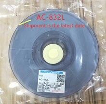 Активированное углеродное волокно электропроводящая Резина Cog клей горячего электропроводящая Резина AC-832L 1,5x100 м клей