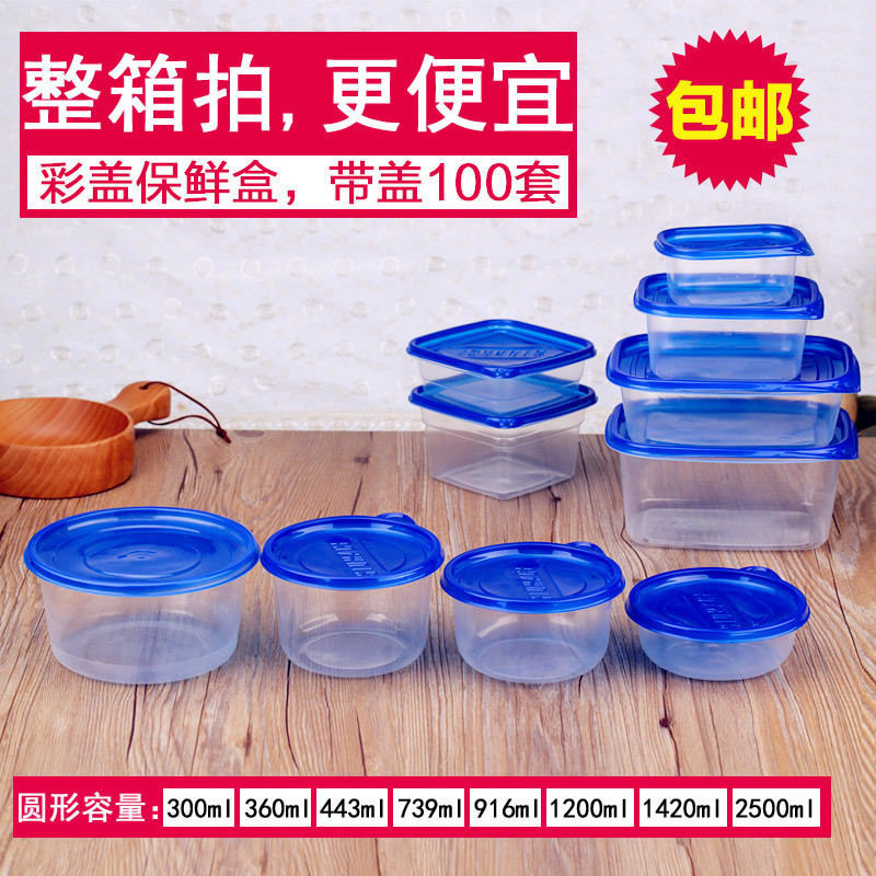 Thick Circle Disposable Lunch Box Container Fast Food Take-out Bale Box Fruit Fishing Box Plastic Soup Bowl Ice Bowl