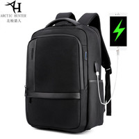 Arctic Hunter 15.6 inch Laptop Backpack For Men Water Repellent Functional Rucksack with USB Charging Port Travel Backpacks Male