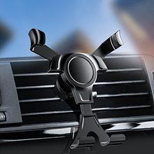 Support universel de voiture pour téléphone portable, pour grille d'aération