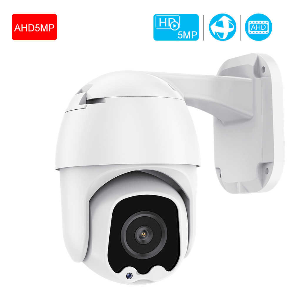 NVP2477 PTZ Camera AHD Kamera Keamanan Outdoor Tahan Air IP 66 AHD 5MP Kamera CCTV 4 Array LED Malam Visi 30M Jarak