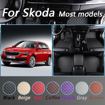 Leather Car Floor Mats For Skoda Octavia Fabia Rapid Superb Kodiaq Yeti Waterproof Floor Mats image