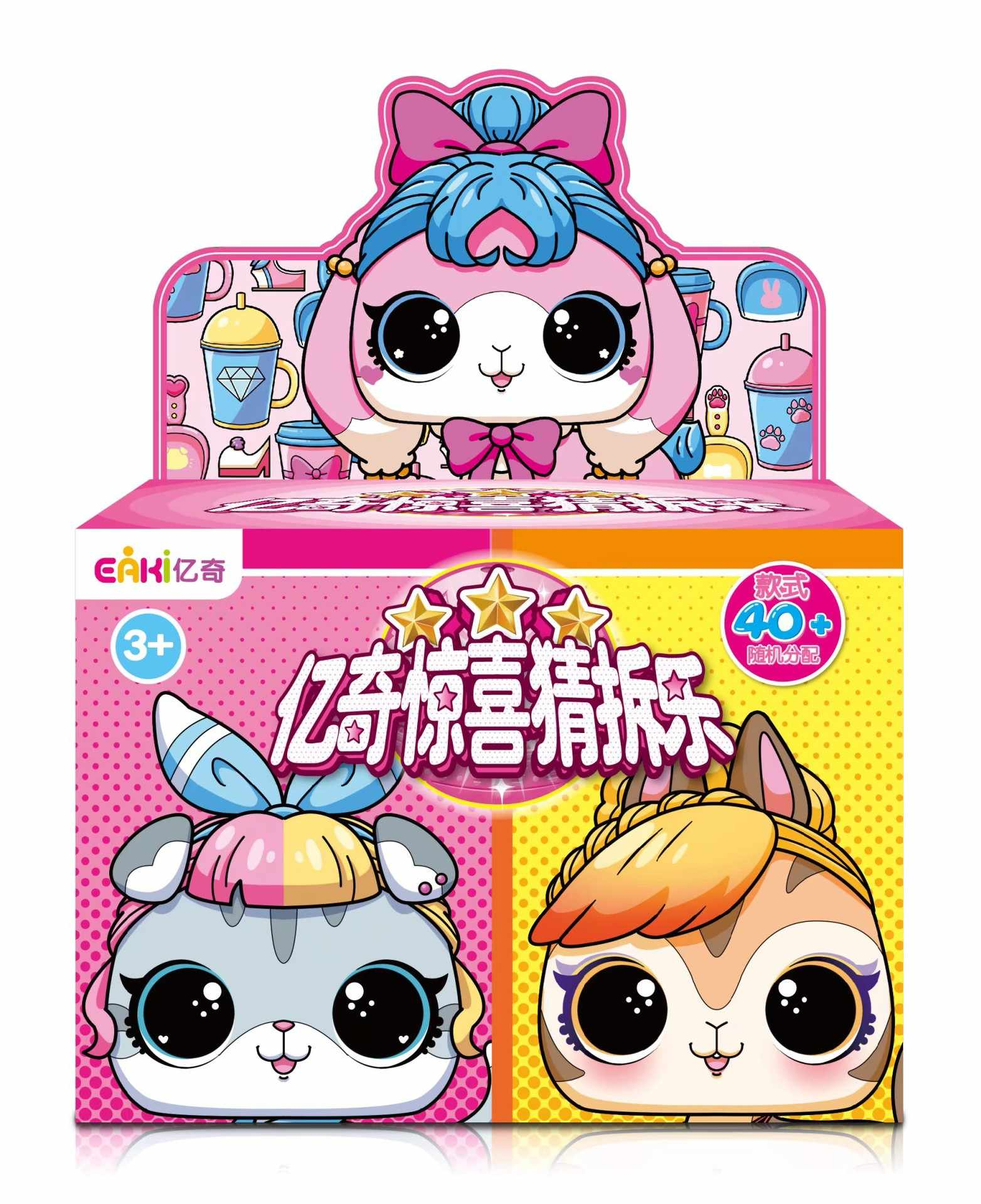 Yiqi Surprise Guess dividida música sorpresa muñeca mascota-niña DIY remplazable Casa de juego tomar cuidado juguete educativo