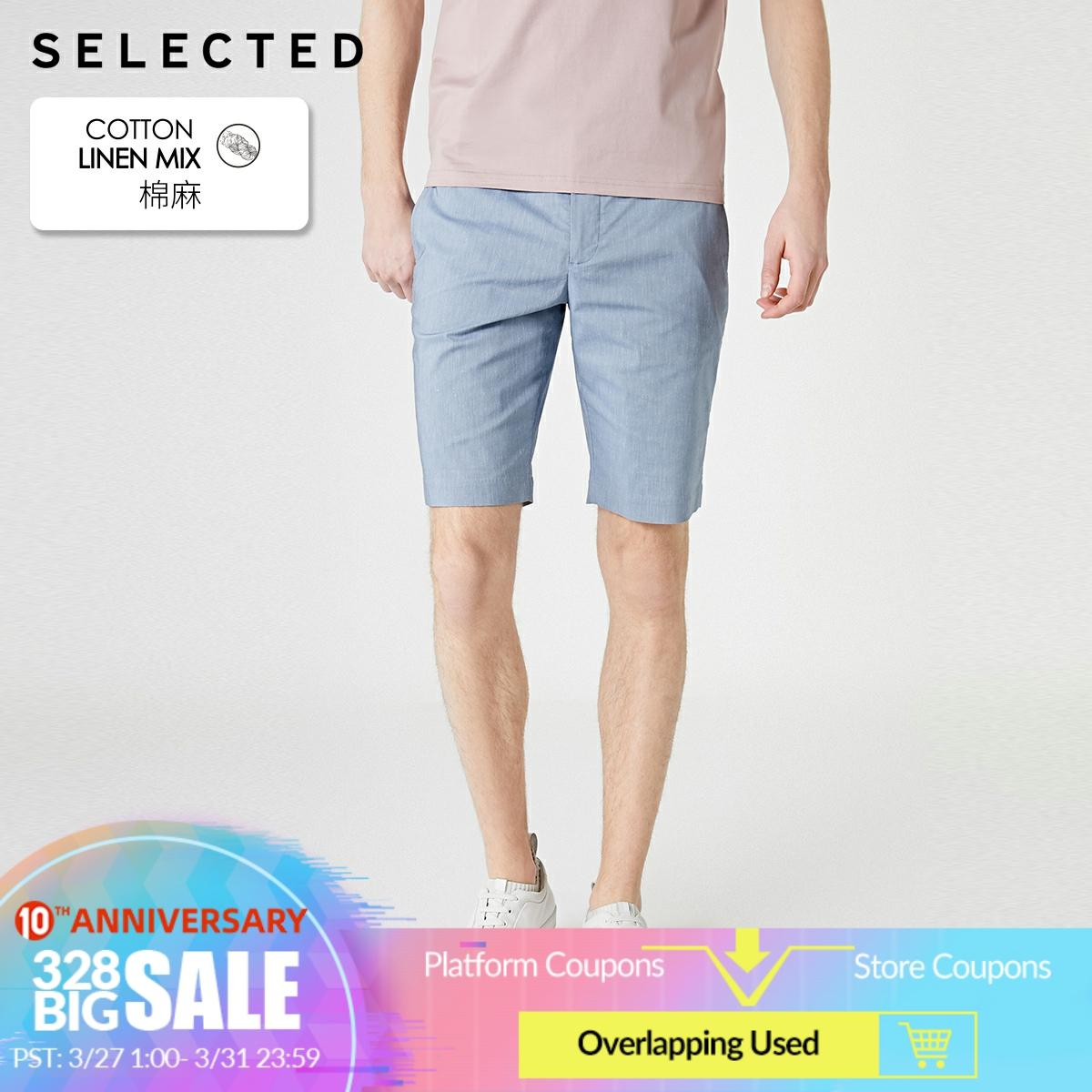 SELECTED Men's Summer Loose Straight Fit Pure Color Shorts S|4192SN505