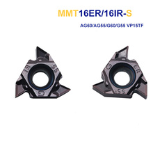 5pcs MMT16ER AG60 AG55 G55 G60 A55 MMT 16IR  A60-S VP15TF Lathe Carbide Threading Inserts High Quality Turning Threaded Tool