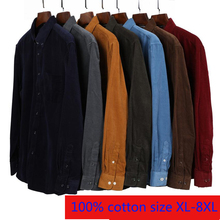 New Arrival Super Large Corduroy Young Men Cotton Plain Long Sleeve Casual Shirts High Quality Plus Size XL2XL3XL4XL5XL6XL7XL8XL