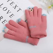 Для детей 5-9 лет, двухслойные перчатки с мультяшными кончиками пальцев и медведем, милые Креативные теплые перчатки для девочек