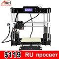 Anet A8 3D принтер с картой памяти Micro SD USB-накопитель Онлайн / автономная печать DIY Kit