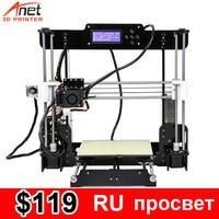 Anet A8 3D Printer with memory card Micro SD USB накопитель Online/autonomous printing DIY Kit