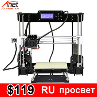 Anet A8 3D printer with memory card Micro SD Usb Online/offline printing DIY Kit