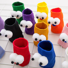 New Autumn and Winter Big Eye Socks Girl Cartoon Funny Cute Personality Creative Cotton Medium