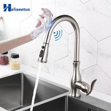 Выдвижной кухонный кран с сенсором умный сенсорный распылительный