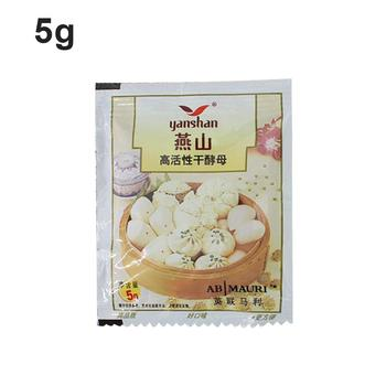 5g Bread Baker's Yeast Active Instant Dry Yeast For Bread High Glucose Tolerance Kitchen Baking Supplies For Household image