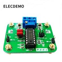 ICL7650 התייצב מסוק מבצעי מגבר מודול 2MHz רוחב פס רחב גבוהה רווח גבוהה קצב שינוי