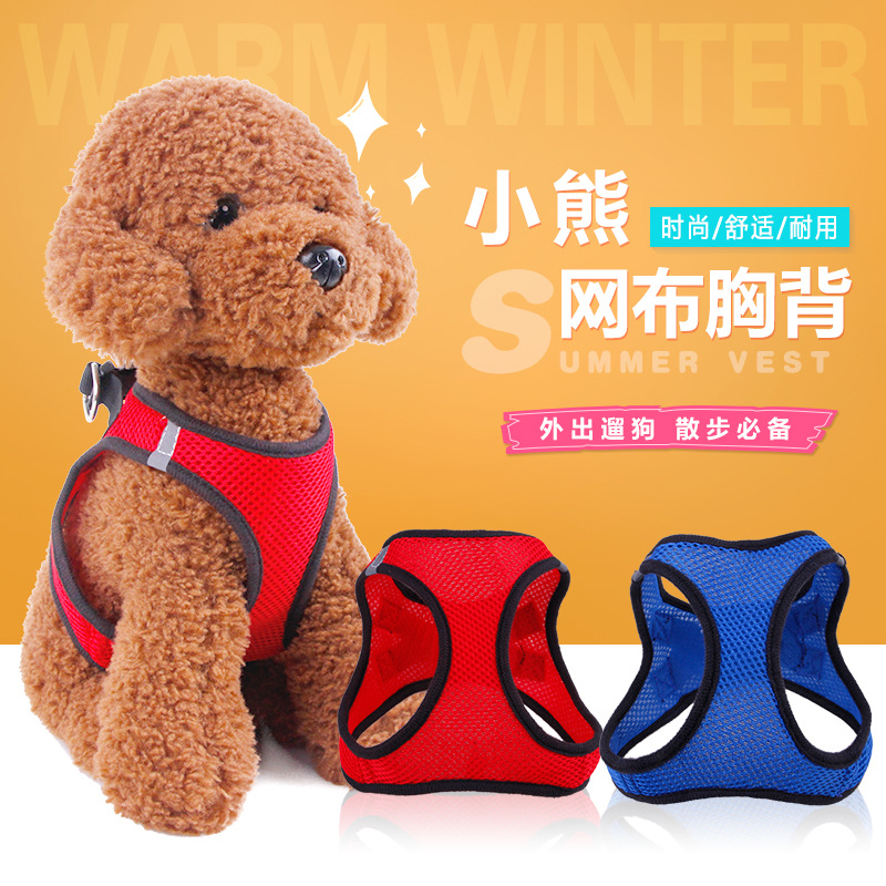 Sweat Absorbing Perspiration Pet Supplies Dog Plain Color Spring And Summer Mesh Vest Chest And Back Hand Holding Rope Chest And