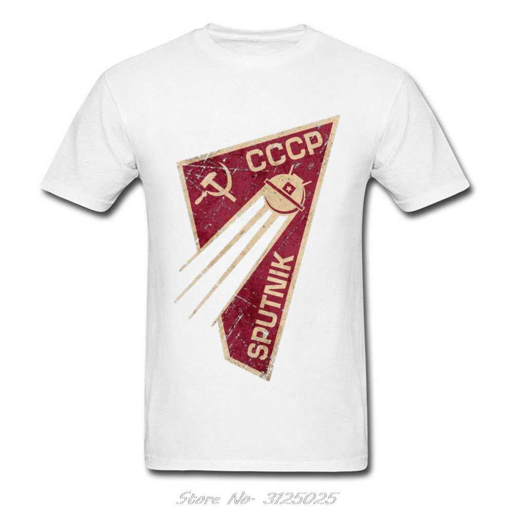 Футболка с геометрическим рисунком, Мужская футболка CCCP, Россия, C, C, P, футболка Sputnik-1, космическая программа, футболки, на заказ, СССР, топы, уличная одежда, Панк футболки