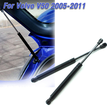 цена Liftgate Tail Gate Door Lift Supports Shocks For Volvo V50 2005 2006 2007 2008 2009 2010 2011 Tailgate Boot Gas Struts Spring онлайн в 2017 году