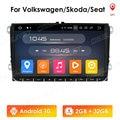DSP четырехъядерный шнур Android 10 2G RAM автомобильный без DVD-плеера GPS-навигация для VW Passat B6 amarok VW Jetta T5Skoda Octavia с Carplay