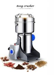Rozdrabniacz ziarna ze stali nierdzewnej elektryczny młynek do kawy w Elektryczne młynki do kawy od AGD na