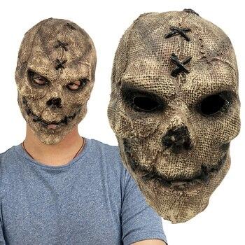 Horror Killer Skull Mask Cosplay Scary Skeleton Latex Masks Helmet Halloween Party Costume Props scary halloween adult cave demon mask the faun skull skeleton mask