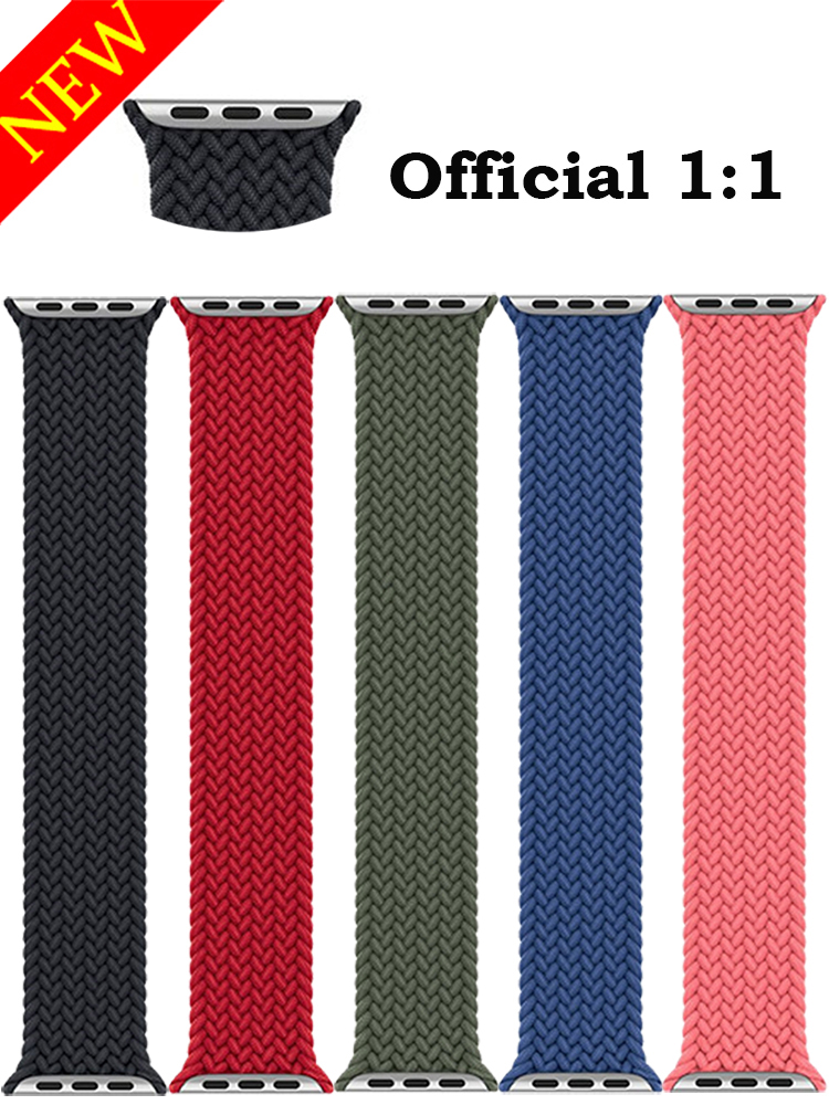 Braided Solo Loop Strap For Apple Watch Band 44mm 40mm 38mm 42mm Official 1:1 Nylon Fabric