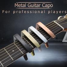 Capo-guitarra acústica, guitarra clásica, ukelele, bajo, liberación rápida, Metal
