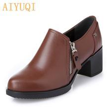 Женские туфли из натуральной кожи aiyuqi большие размеры 41