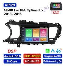 Radio Multimedia con GPS para coche, Radio con reproductor, navegador, estéreo, 6 + 128G, pantalla 2.5D, WIFI, 4G, LTE, para Kia Optima K5, 2013, 2014, 2015