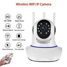 HD 1080P Wireless WIFI IP Camera Home Indoor Security Monitor Smart Network Video System Two Way Audio Night Vision wifi ipcam(China)