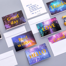 цена Star Cards Birthday Greeting Card for Holiday Season Christmas New Year Blessing Gift Message Card Postcards Thank You онлайн в 2017 году