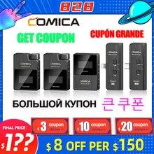 COMICA BoomX D kablosuz mikrofon D1 D2 UC1 UC2 BoomX Clip-Video kondenser mikrofon telefon DSLR kameralar osmo cep PK yol gitmek