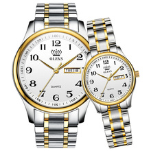 OLEVS Lovers Watches Luxury Quartz Wrist Watch for Men and W