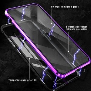 Image 4 - اثنين من جانب الزجاج المقسى حقيبة هاتف محمول الامتزاز المغناطيسي غطاء مقاوم للصدمات EM88