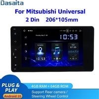 Rádio automotivo universal, android 10, 2 din, para mitsubishi lancer outlander pajero asx triton, estéreo, px6, 4g, 64g, dsp, carplay, mtce/d
