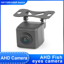 Câmera retrovisor ahd com interruptor de referência 1080*720p e 1920*1080p comutável para 2019-2020 android ahd monitor câmera de visão traseira