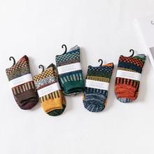 5 Pairs/lot  Winter Men's Wool Socks Thicken Sheep's Socks Warm Men Retro Style Colorful Fashion For Snow boots Man Socks