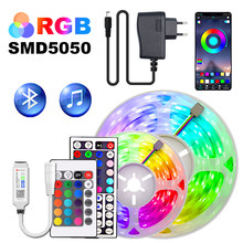 Led Strip Light 5m-30m 5050 RGB Flexible Ribbon LED Tape Room Decoration Neon Lamps Set Wall Backlight Ribbon 12V With Adapter