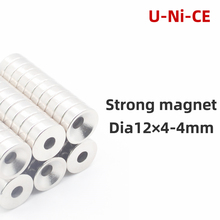 10/20 pieces NdFeB 12x4-4 mm Super round counterbore magnet 12* 4mm hole: N35 drilled strong 12*4-4