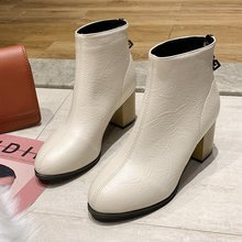 Купить с кэшбэком freeshipping2019 autumn and winter mid-heel thick heel beige beige square head was thin short boots women Martin boots