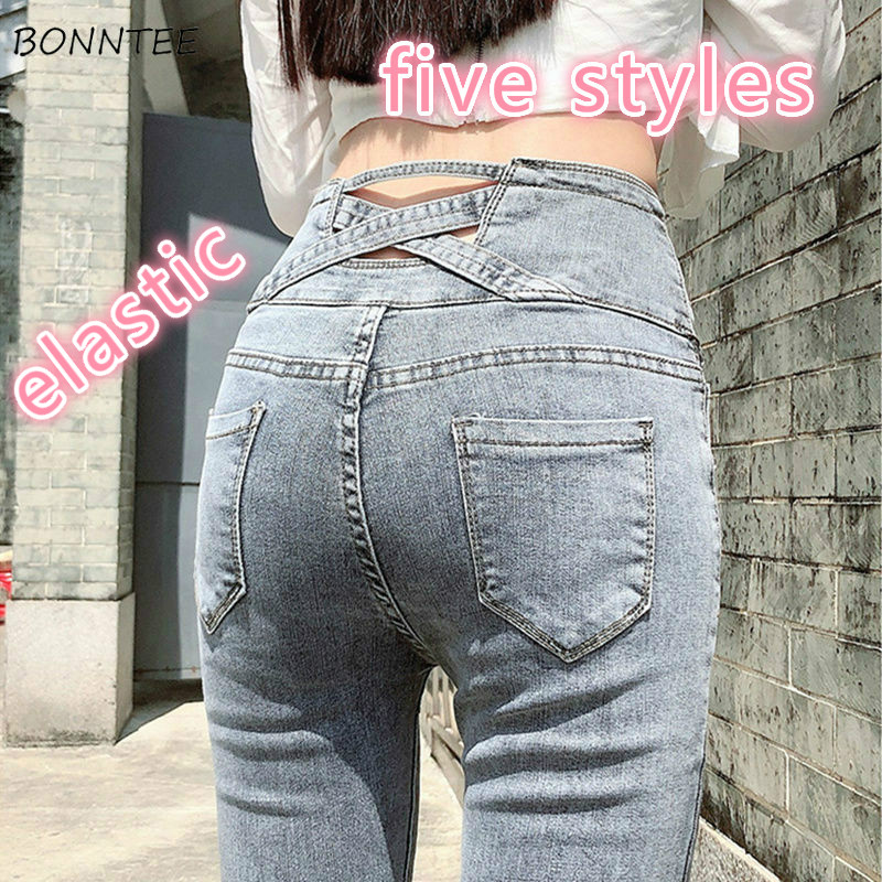 Jeans Women Pocket Skinny Button Slim Womens Retro Korean Style Hollow Out Harajuku Elegant New Streetwear Leisure All-match Ins