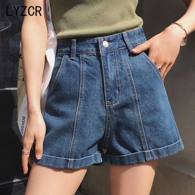 LYZCR Wide Leg Denim Shorts For Women Summer 2021 High Waist Jeans Shorts Women Casual Loose Women's Shorts Jean White Kahki 3