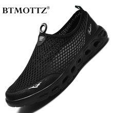 Unissex verão malha sapatos masculinos tênis respirável leve sapatos de caminhada casuais deslizamento em mocassins masculinos zapatillas hombre