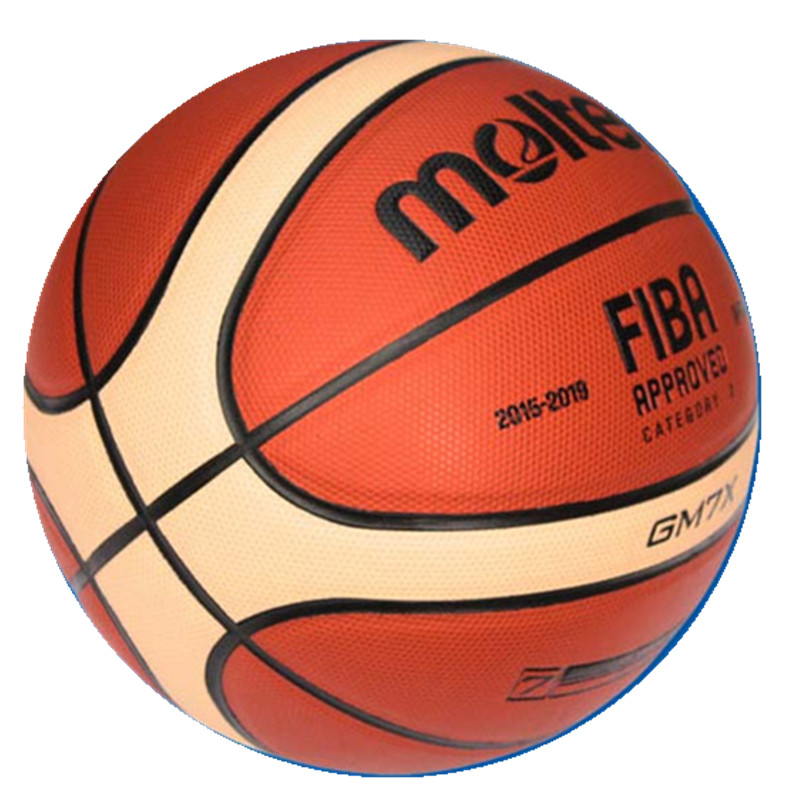 GM7X Professional Basketball Ball Size 7 PU With Free Gift Children Training Sports Inflatable Basketball Baloncesto Bask