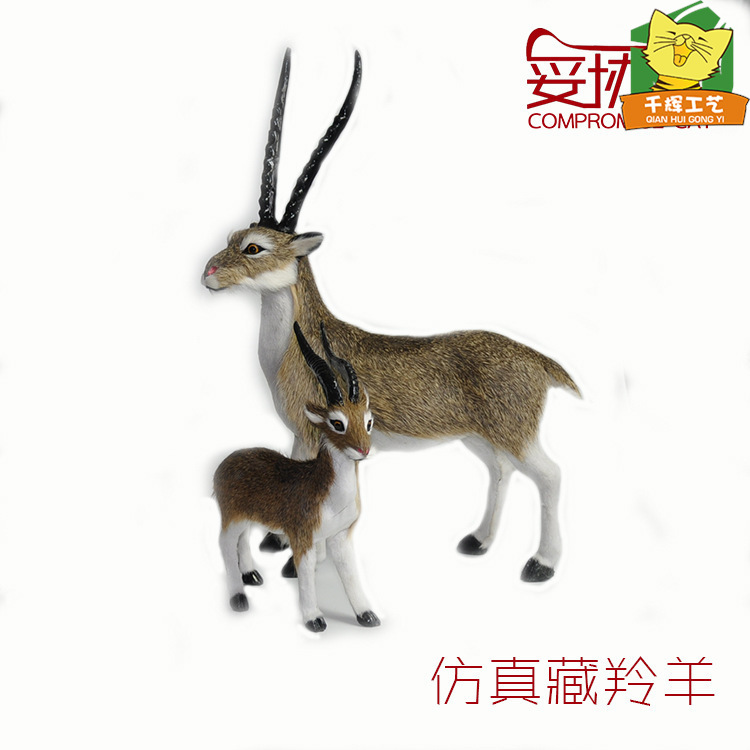 Tibetan Antelope Decoration Animal Toys Antelope font b Home b font Decoration Props Filming Movie Props