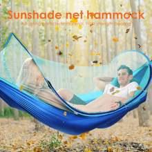 Подвесные палатки для кемпинга нейлоновый спиннинг диван прочный